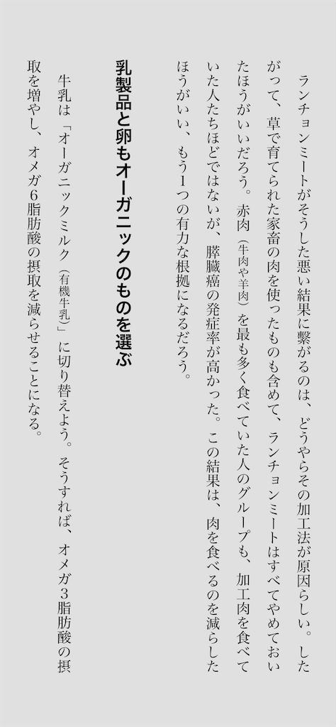 f:id:yougaku-eigo:20201004022308p:image
