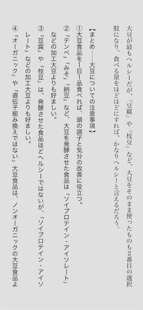 f:id:yougaku-eigo:20201004080421p:image