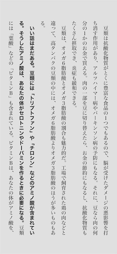 f:id:yougaku-eigo:20201004085445p:image