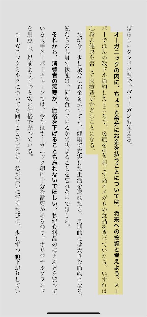 f:id:yougaku-eigo:20201004085448p:image