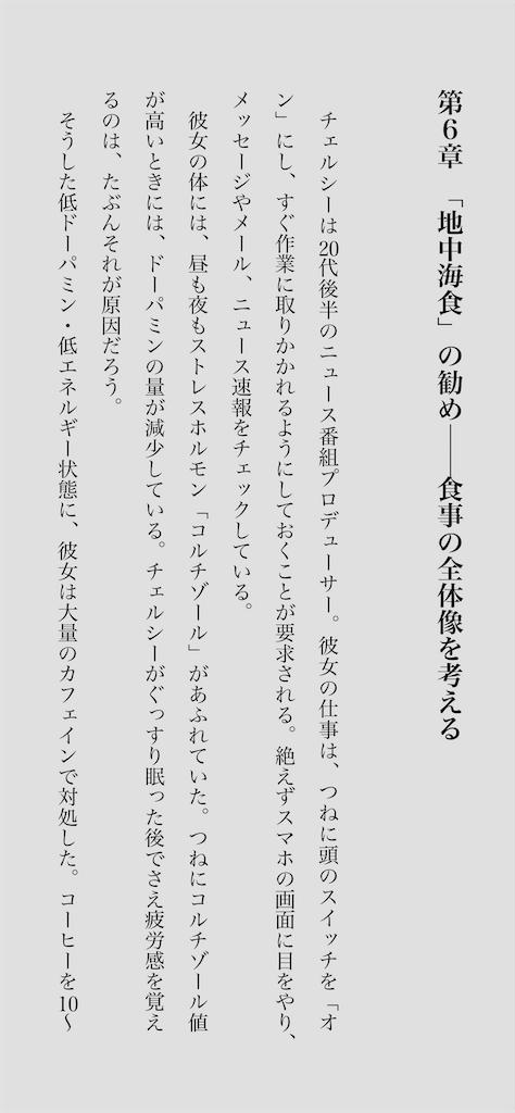 f:id:yougaku-eigo:20201004085606p:image