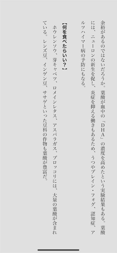 f:id:yougaku-eigo:20201004085708p:image