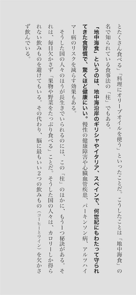 f:id:yougaku-eigo:20201004085716p:image