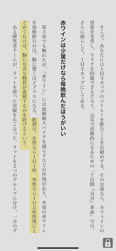 f:id:yougaku-eigo:20201004085943p:image