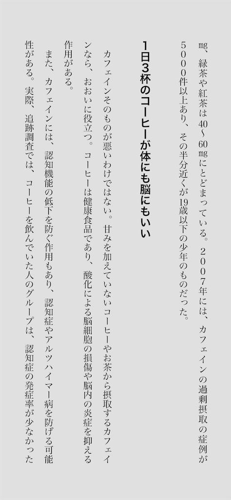 f:id:yougaku-eigo:20201004085947p:image