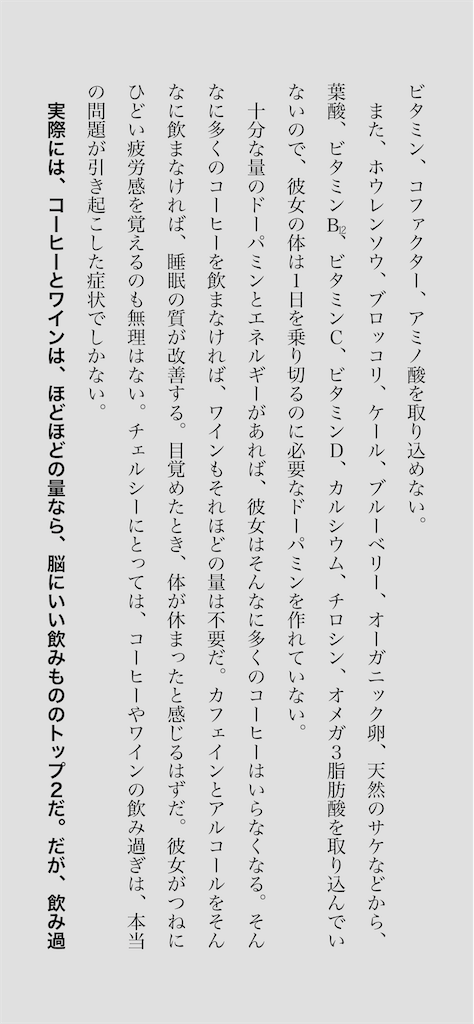 f:id:yougaku-eigo:20201004085954p:image