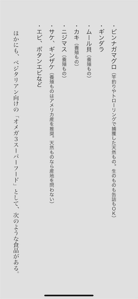 f:id:yougaku-eigo:20201004093232p:image