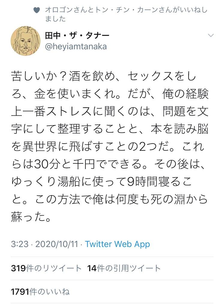 f:id:yougaku-eigo:20201012050121j:image