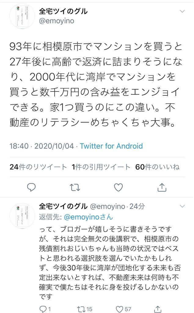 f:id:yougaku-eigo:20201012063519j:image