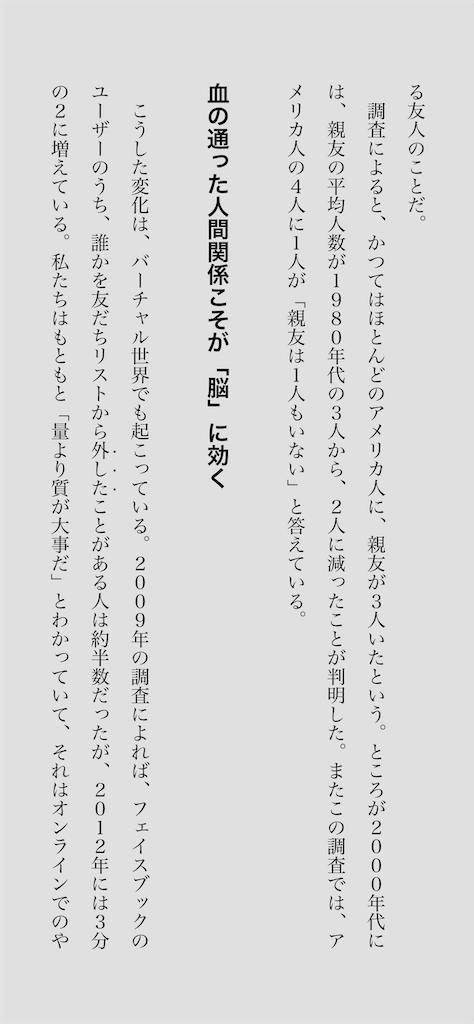 f:id:yougaku-eigo:20201012063757p:image