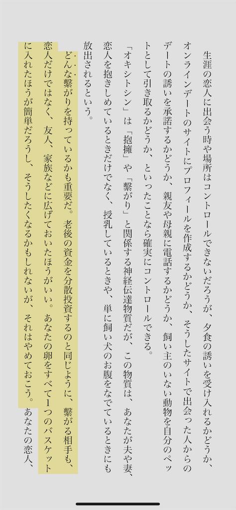 f:id:yougaku-eigo:20201012063806p:image
