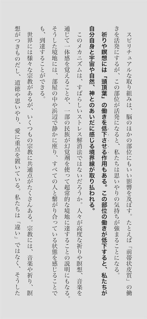 f:id:yougaku-eigo:20201012063904p:image