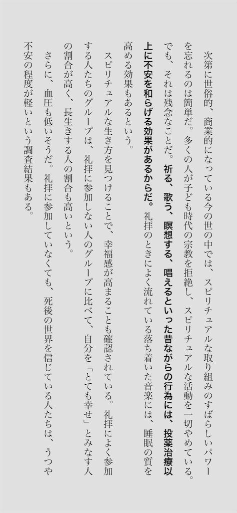 f:id:yougaku-eigo:20201012063912p:image