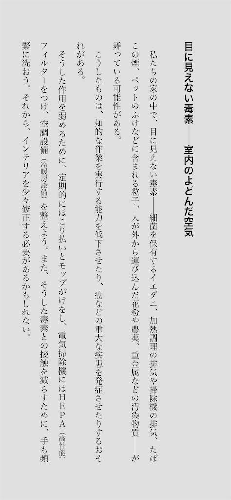 f:id:yougaku-eigo:20201012070036p:image