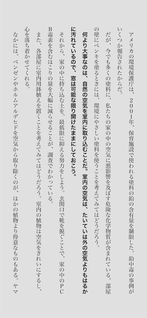 f:id:yougaku-eigo:20201012081724p:image