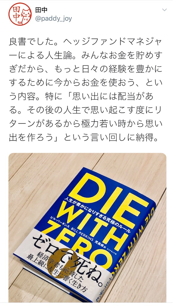 f:id:yougaku-eigo:20201012212032j:image