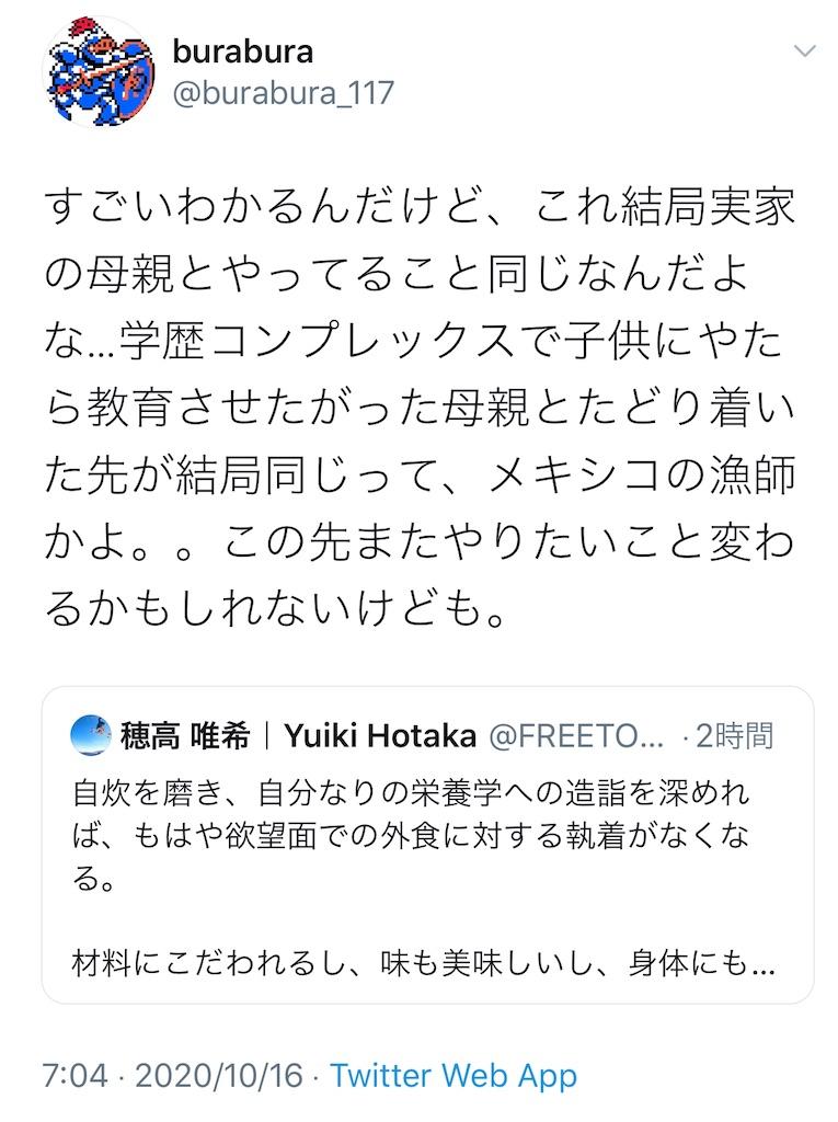 f:id:yougaku-eigo:20201017111500j:image