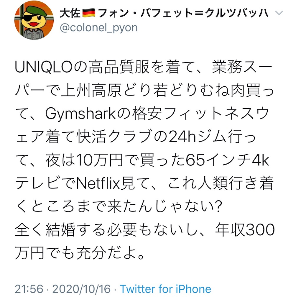 f:id:yougaku-eigo:20201017122101j:image