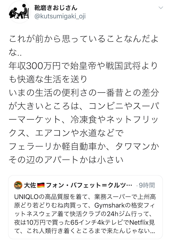 f:id:yougaku-eigo:20201017210606j:image