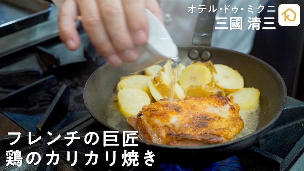 f:id:yougaku-eigo:20201022092836j:image