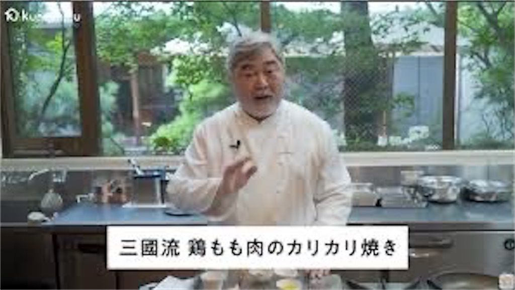f:id:yougaku-eigo:20201022092840j:image