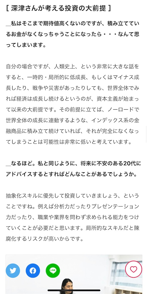 f:id:yougaku-eigo:20201026024800j:image