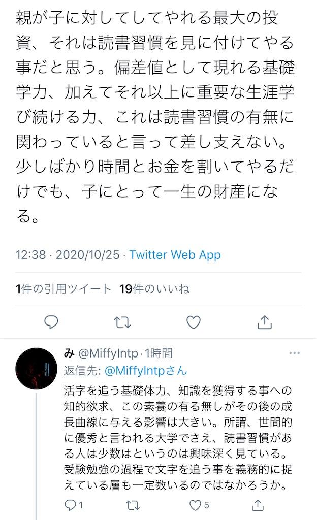 f:id:yougaku-eigo:20201030002900j:image