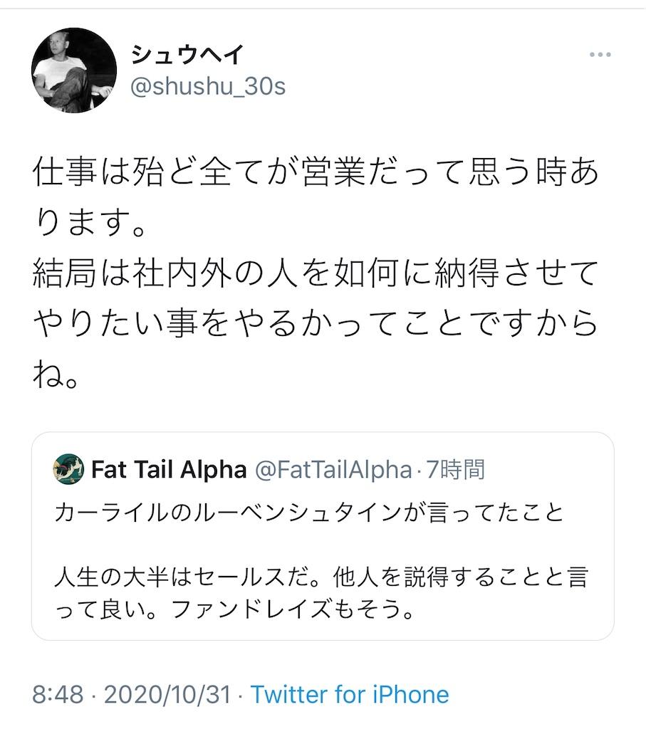 f:id:yougaku-eigo:20201101020149j:image