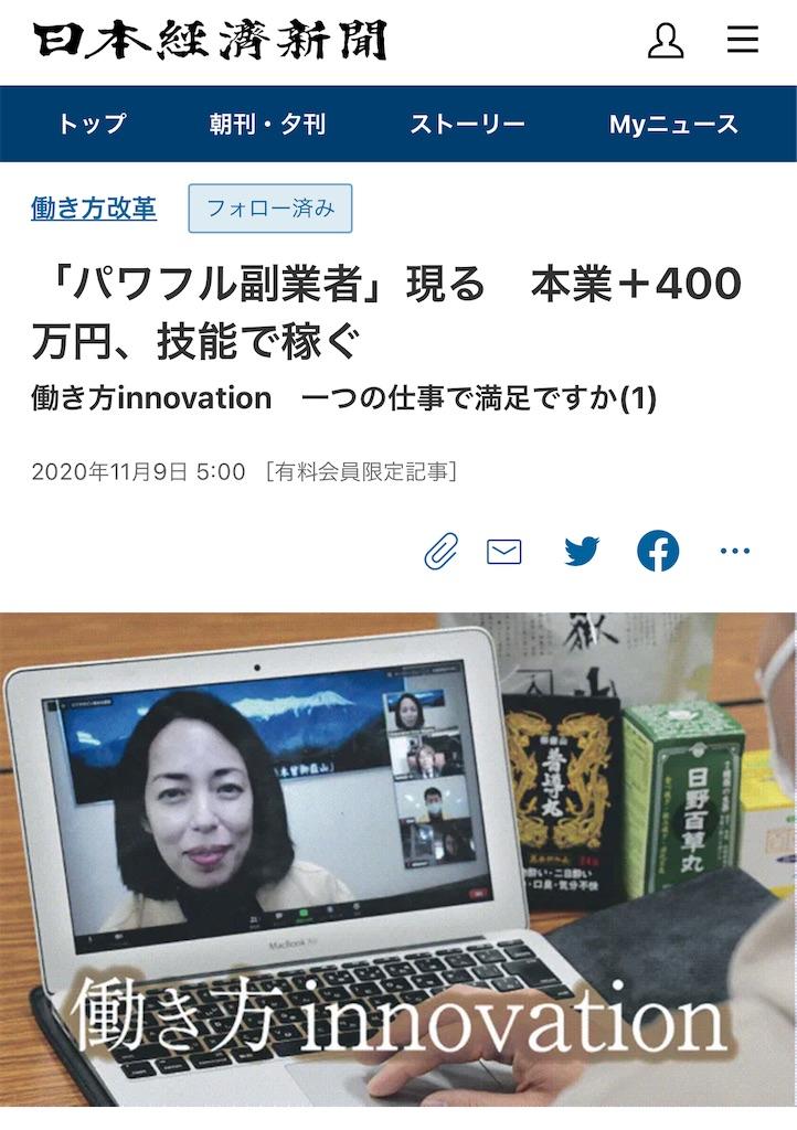 f:id:yougaku-eigo:20201109105059j:image