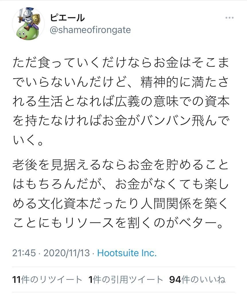 f:id:yougaku-eigo:20201115114603j:image