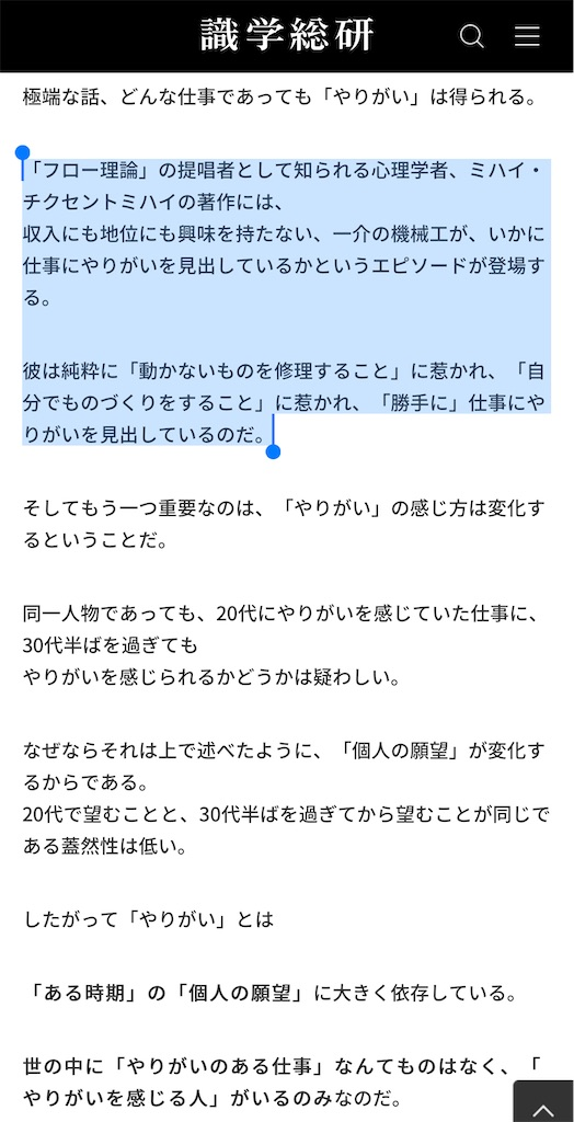 f:id:yougaku-eigo:20201120105853j:image