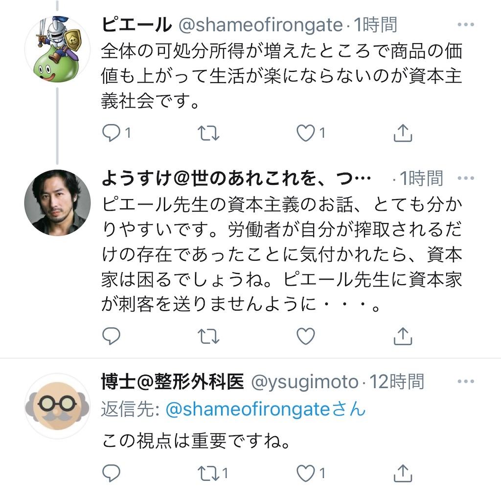 f:id:yougaku-eigo:20201120120006j:image