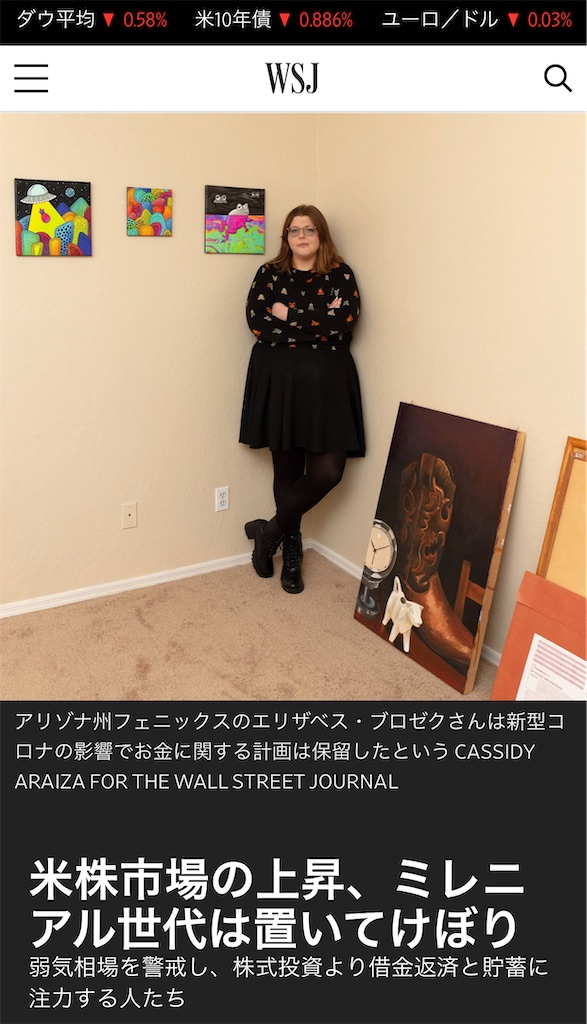 f:id:yougaku-eigo:20201127090458j:image
