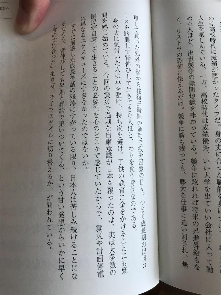 f:id:yougaku-eigo:20201129042653j:image