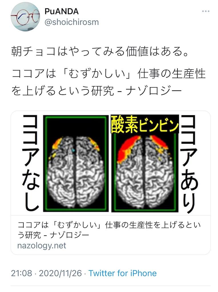 f:id:yougaku-eigo:20201129215052j:image