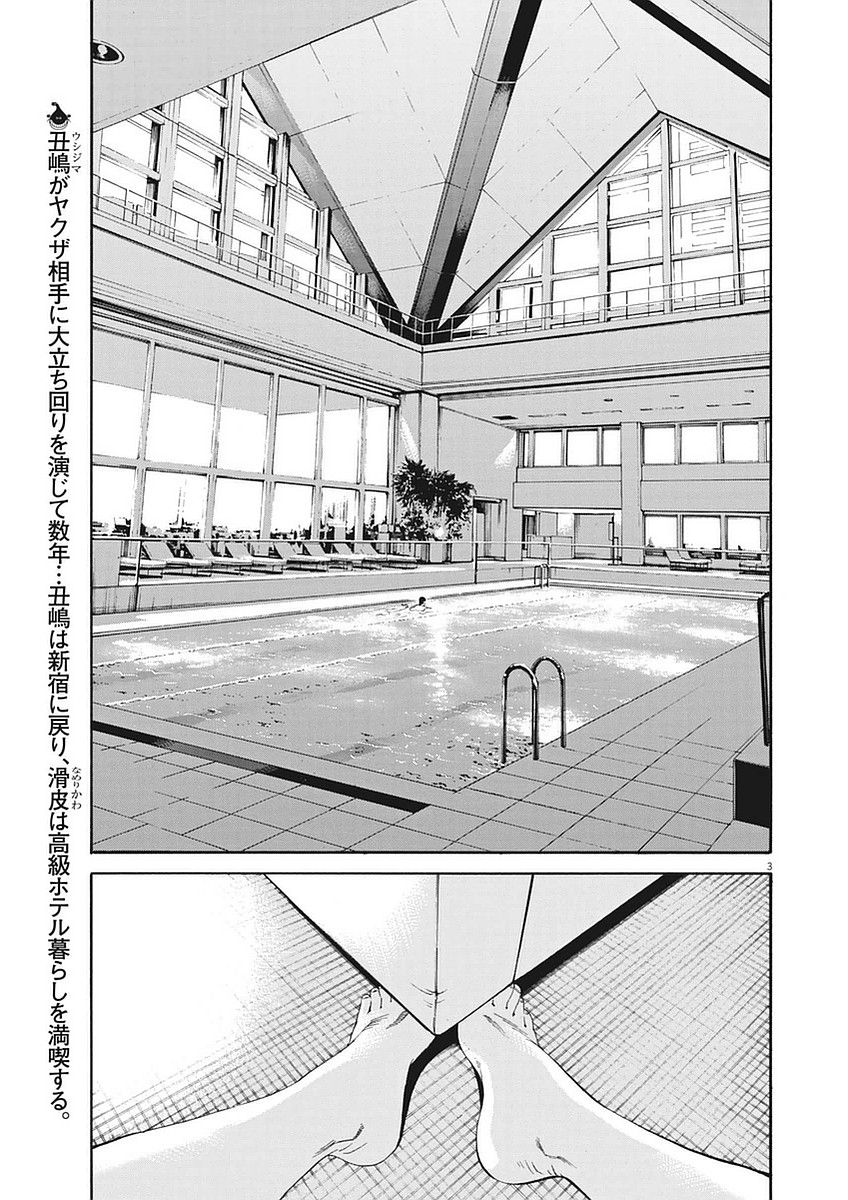 f:id:yougaku-eigo:20201229133345j:plain