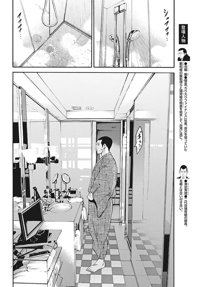 f:id:yougaku-eigo:20201229133408j:plain