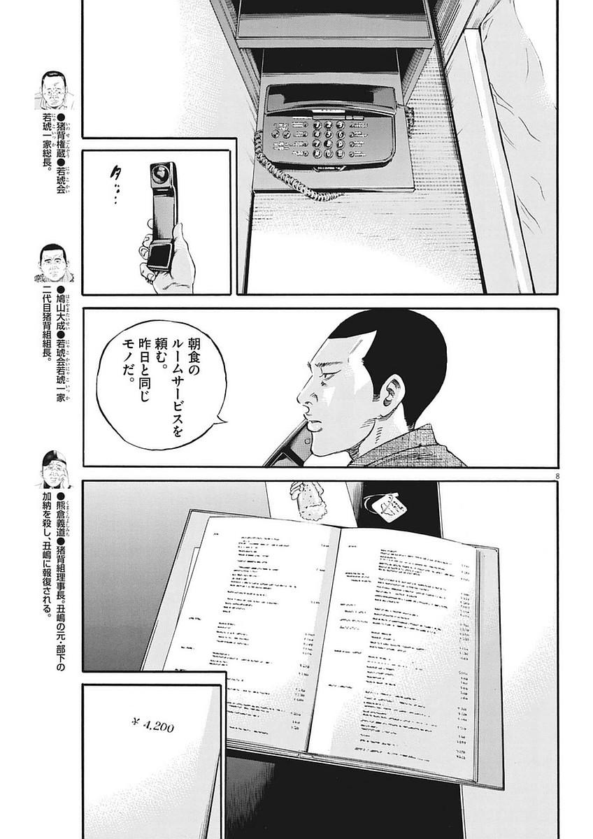 f:id:yougaku-eigo:20201229133412j:plain