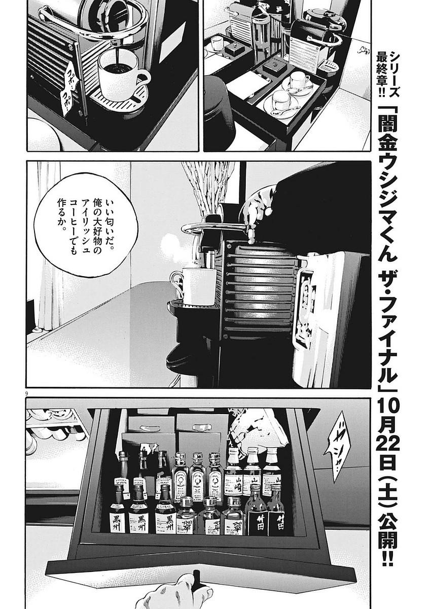 f:id:yougaku-eigo:20201229133417j:plain