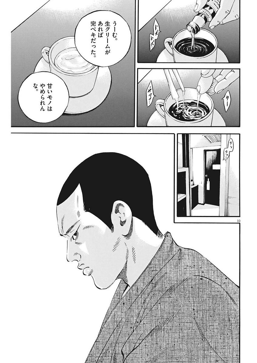 f:id:yougaku-eigo:20201229133423j:plain
