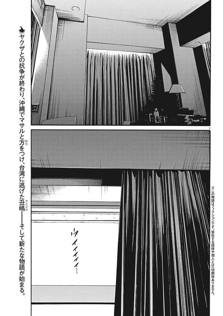 f:id:yougaku-eigo:20201230234413j:plain