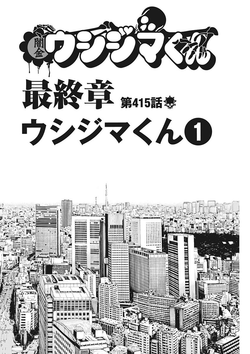f:id:yougaku-eigo:20201230234546j:plain