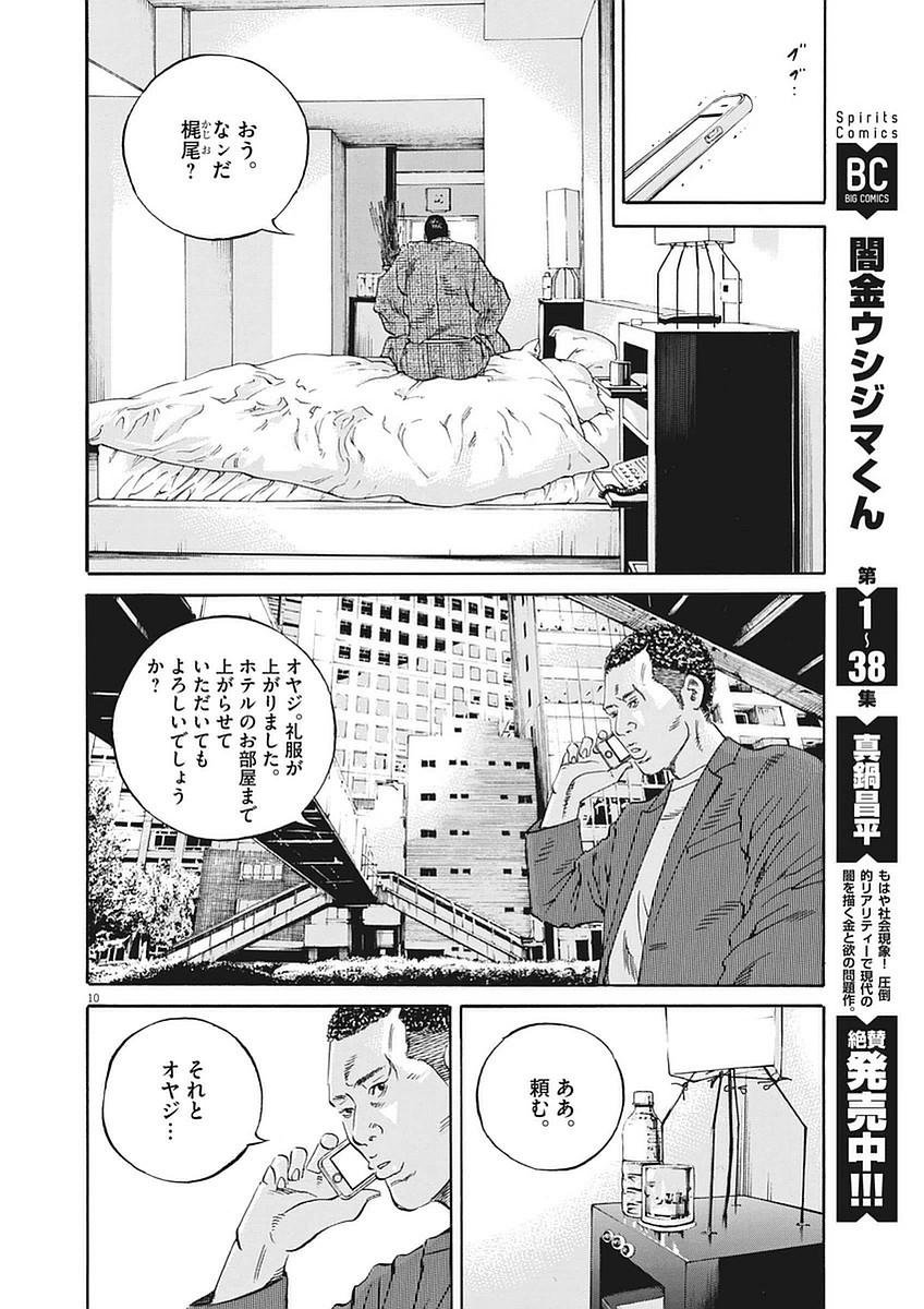 f:id:yougaku-eigo:20201231105019j:plain