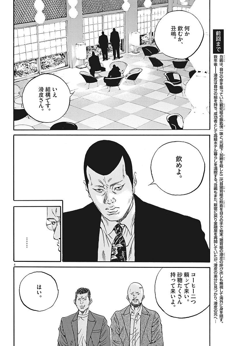 f:id:yougaku-eigo:20201231110858j:plain
