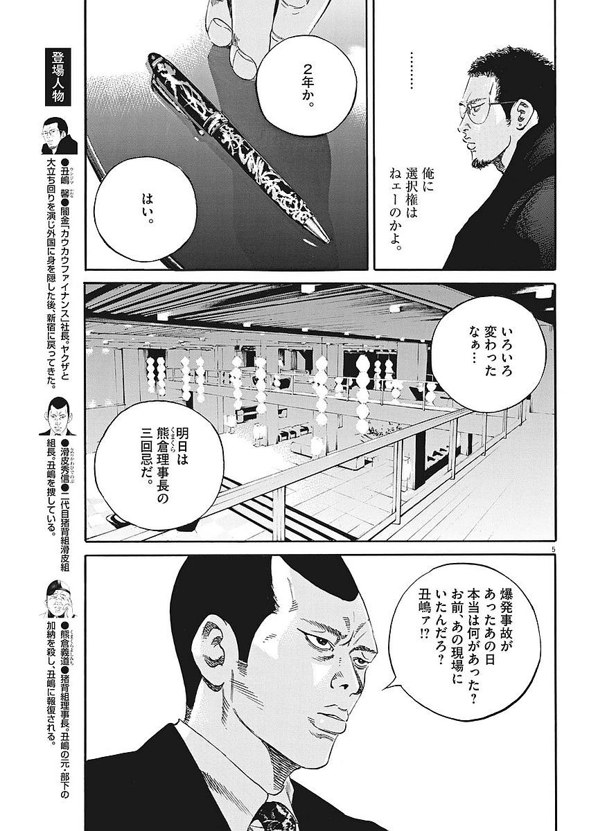 f:id:yougaku-eigo:20201231110905j:plain
