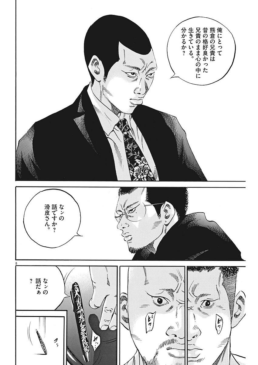 f:id:yougaku-eigo:20201231110910j:plain