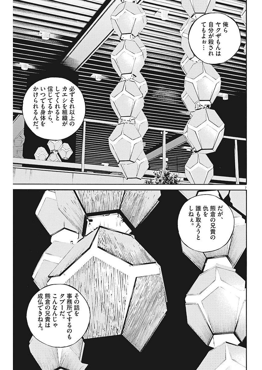 f:id:yougaku-eigo:20201231110918j:plain