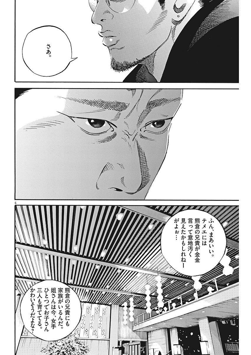 f:id:yougaku-eigo:20201231110924j:plain