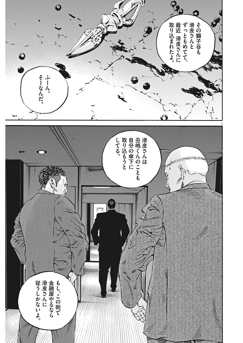 f:id:yougaku-eigo:20201231111409j:plain
