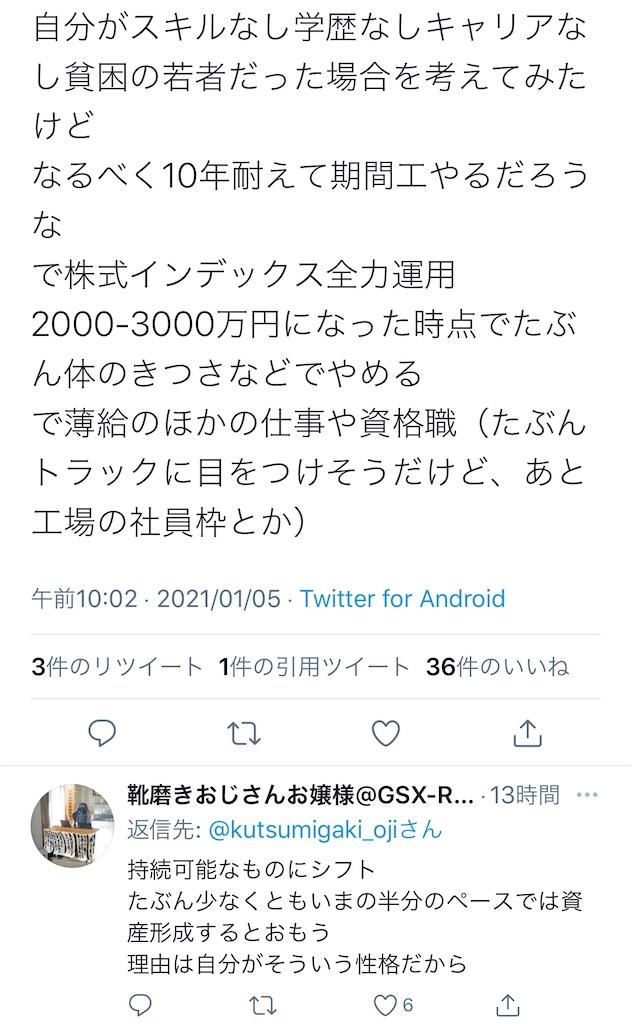f:id:yougaku-eigo:20210108011540j:image